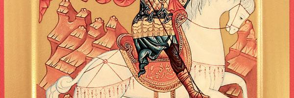 Канон Святому Великомученику и Победоносцу Георгию
