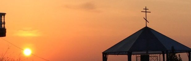 Восход солнца над Катерлезом в первый день Пасхи